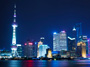Huangpu River Cruise ad Bund Coty Lights Evening Tour